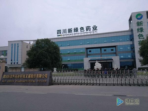 四川新绿色药业