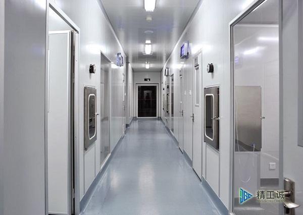 实验室净化系统