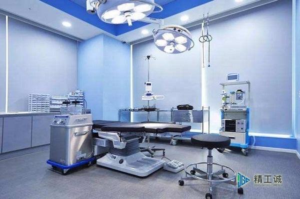 医美手术室装修设计