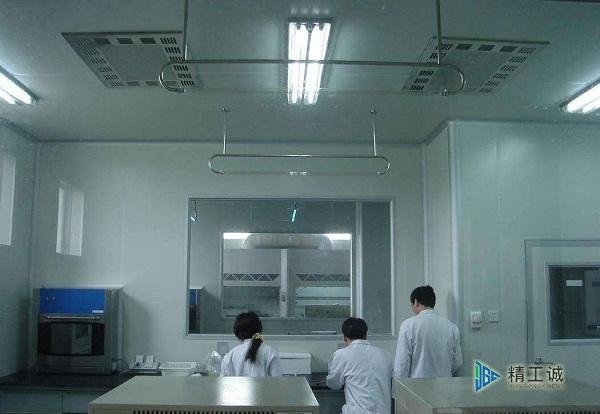 洁净实验室