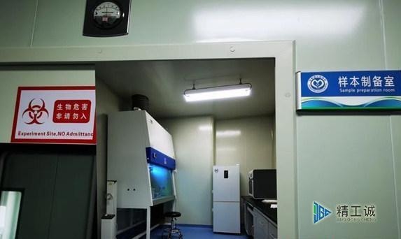 PCR实验室建设