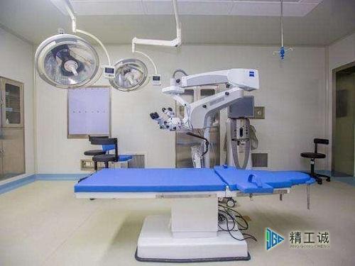 层流手术室分级标准