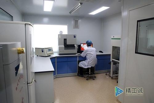公安DNA实验室设计