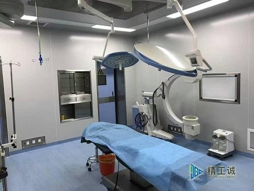 洁净手术室装修设计