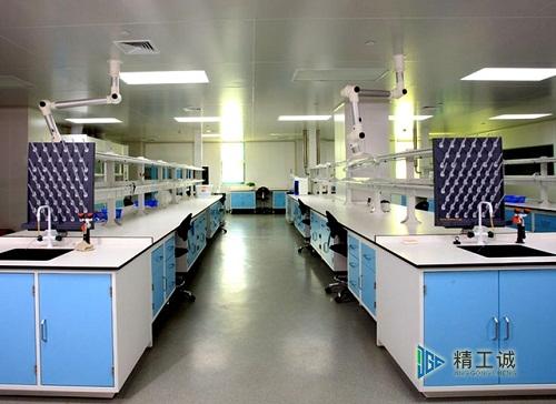 理化实验室建设