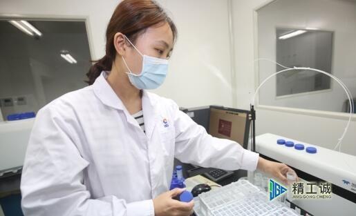 贵金属检测实验室